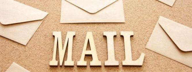 メール受信で稼ぐ方法
