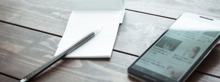 情報ビジネスの4つのパターン