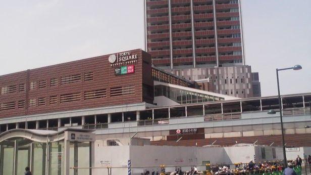 東急スクエア