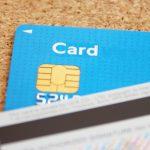欲しかったものをクレジットカードのポイントで購入!だからポイントってありがたい