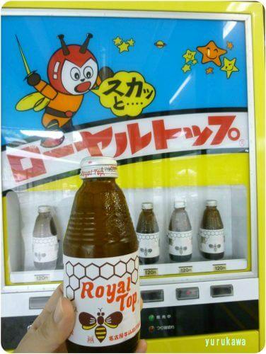 「名古屋牛乳のローヤルトップ」