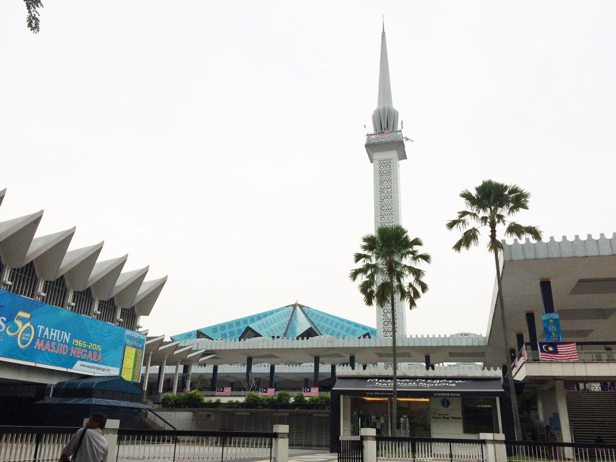 マレーシアの国立モスク(Masjid Negara)へ行ってきた