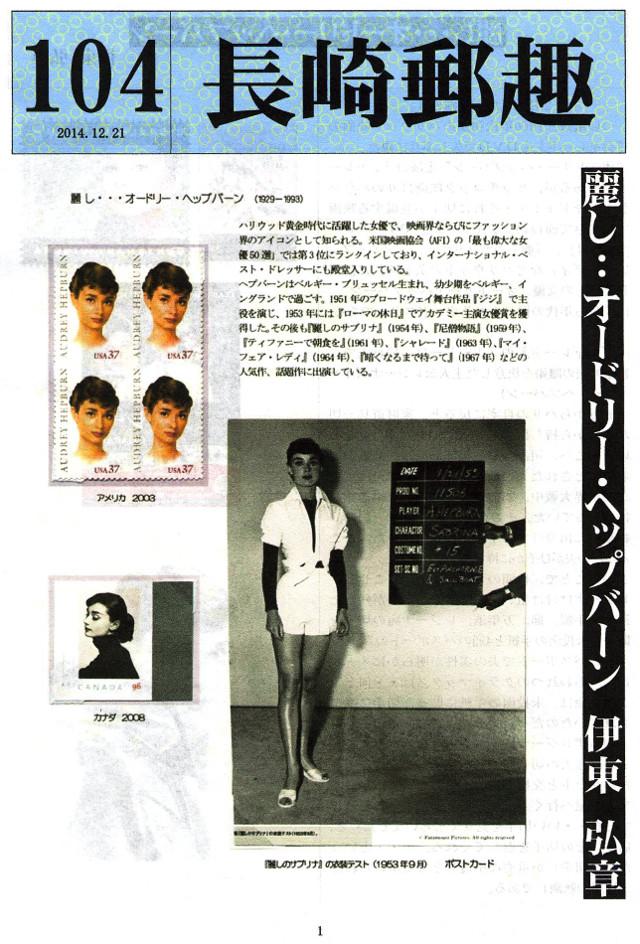 nagasaki104-001