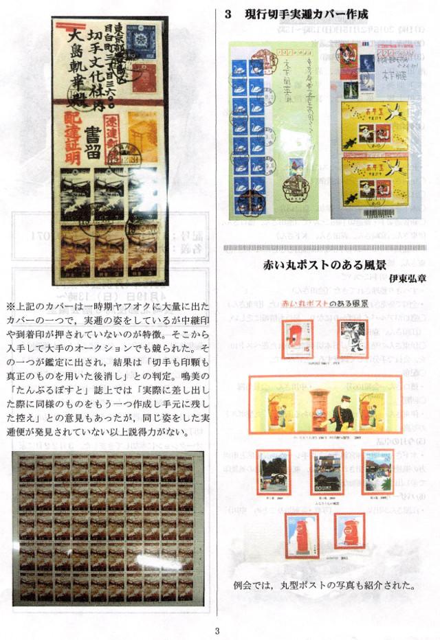 nagasaki107-003