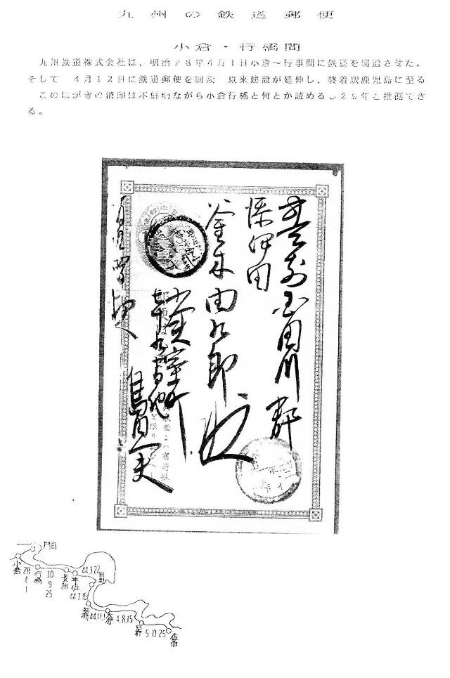 ogoori313-003