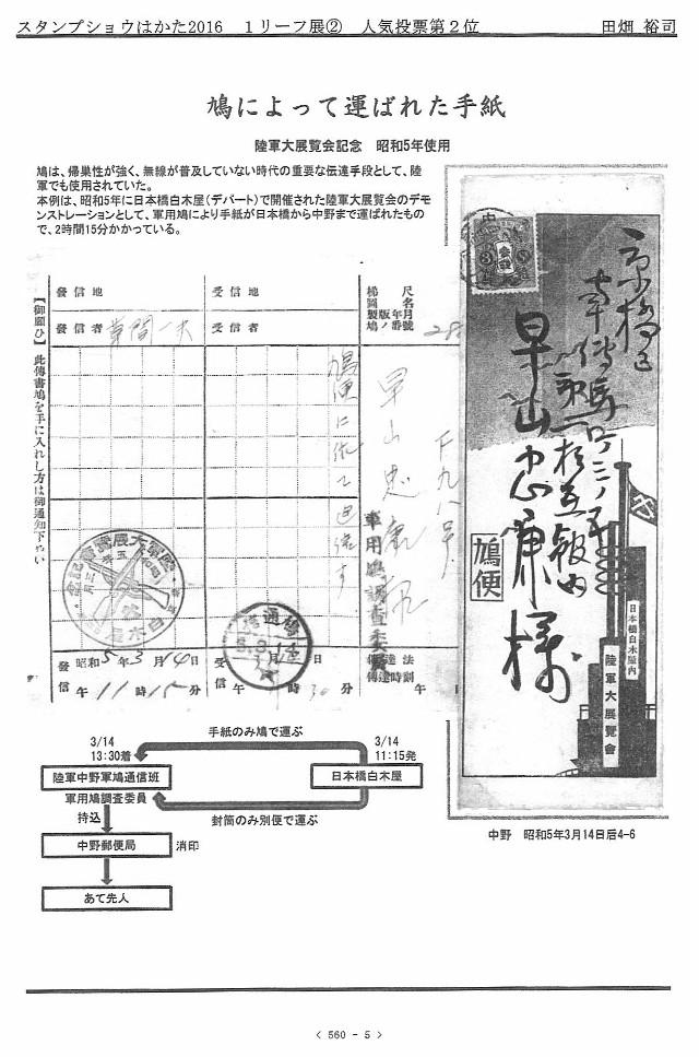 genkai560-6