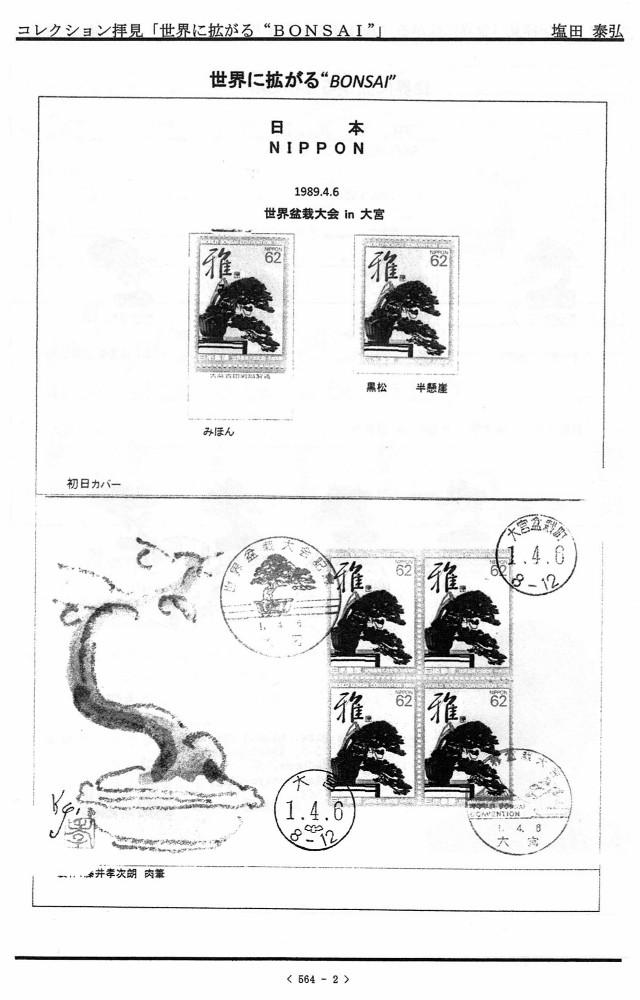 201705-genkai564-3