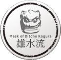 bajji-maru-ura-yusui