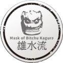 yusuiryu logo