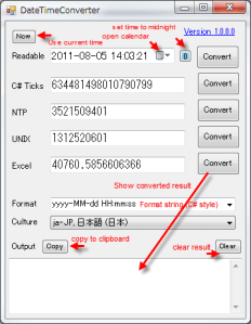 DateTimeConverter screenshot