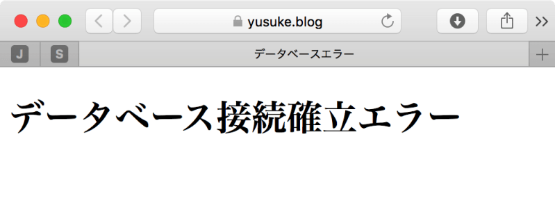 MySQLダウン/データベース接続確立エラー その2 : Initializing buffer pool, size = 128.0M InnoDB: mmap(137363456 bytes) failed