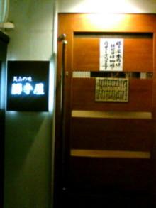 藤田 勇介のブログ-F1010193.jpg