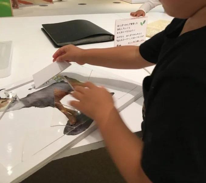 三重総合博物館のこども体験展示室のパズル