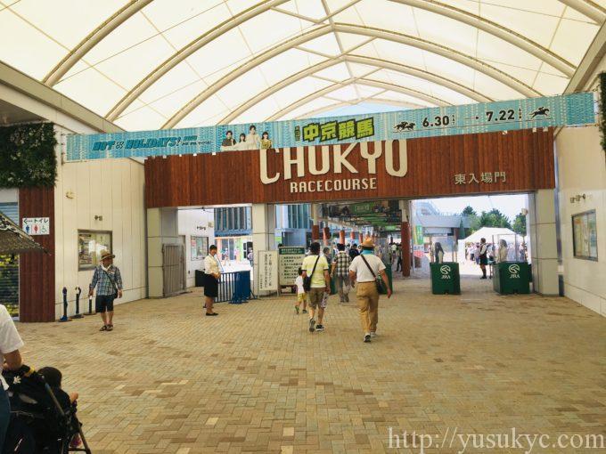中京競馬場の東入場門