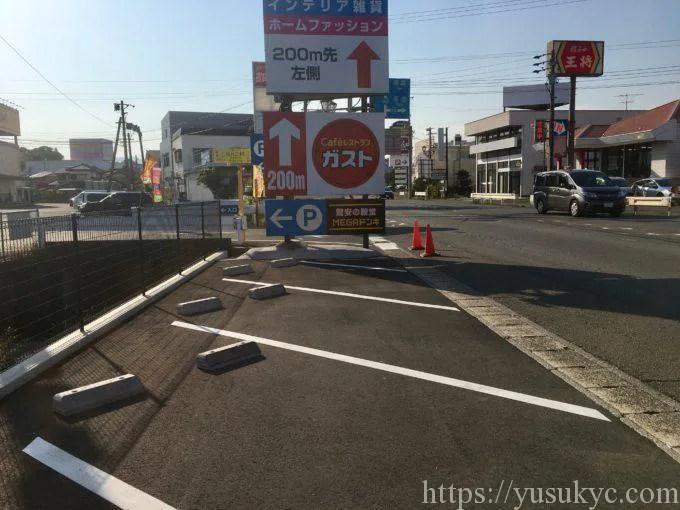 伊藤鮮魚の駐車場