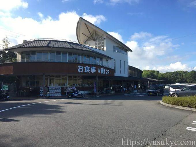 道の駅紀宝町ウミガメ公園の外観