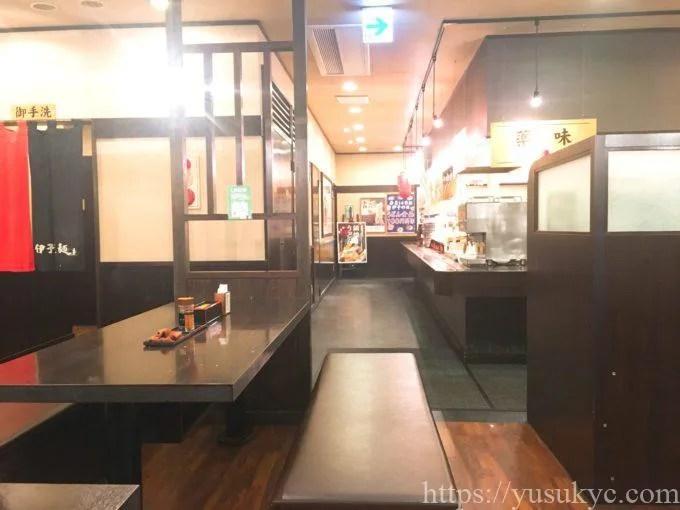 伊予製麺の店内