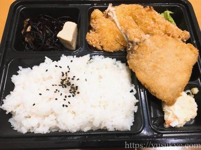 福ちゃん弁当の日替わり弁当