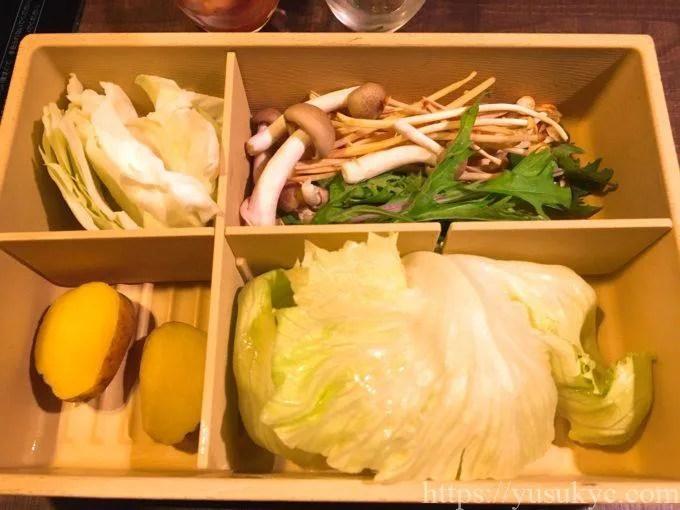 しゃぶしゃぶ温野菜の野菜