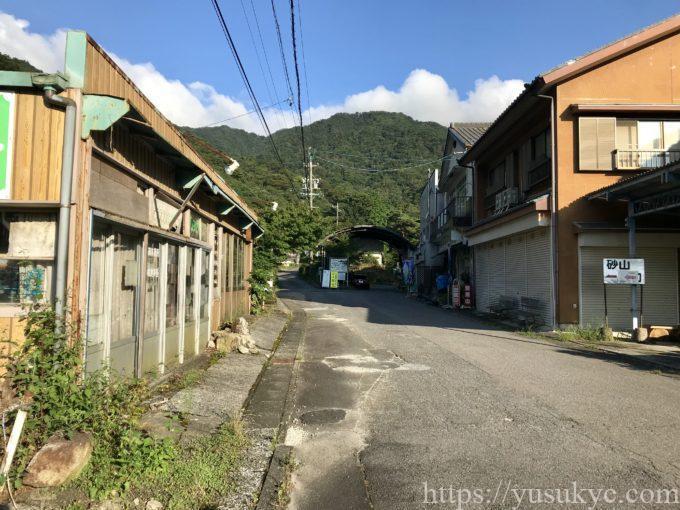 竜ヶ岳の宇賀渓観光案内所付近