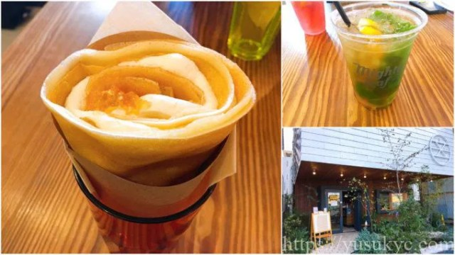 Tea stand BunBunBun(ブンブンブン)