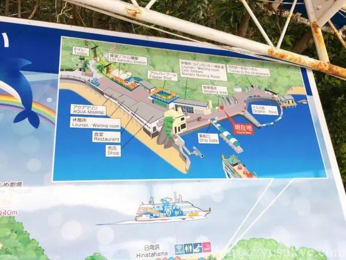鳥羽イルカ島の地図