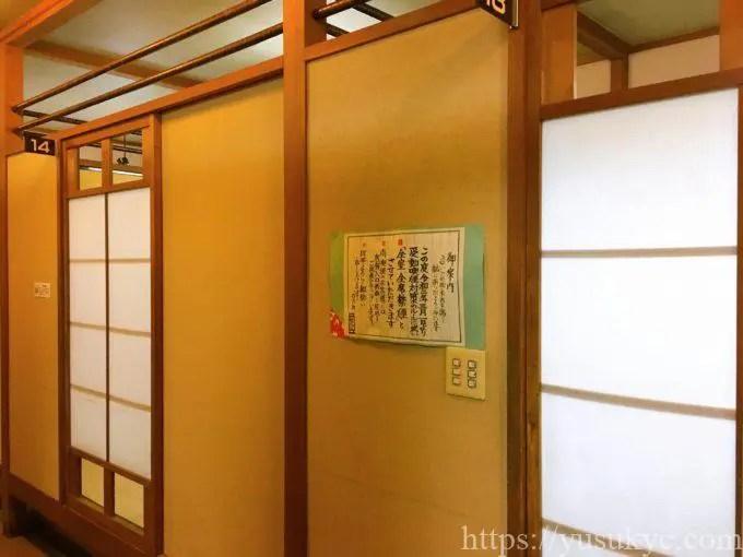 歌行燈(うたあんどん)大山田店の店内