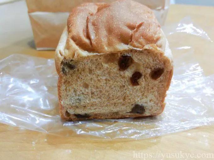 松ぱんの黒糖レーズン食パン