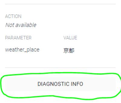 DIAGNOSTIC INFO