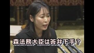 森法務大臣は答弁下手?過去の珍回答や迷言、国会質疑の動画まとめ!ai2