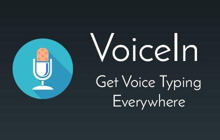 VoiceIn(Chrome拡張音声入力)の使い方!句読点や入力できない対策は?