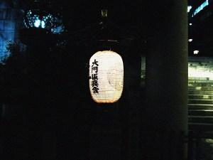 芝大神宮の提灯