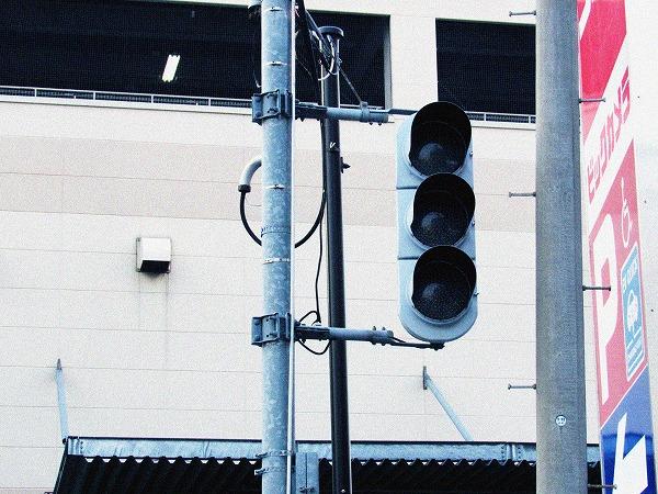 消える信号機