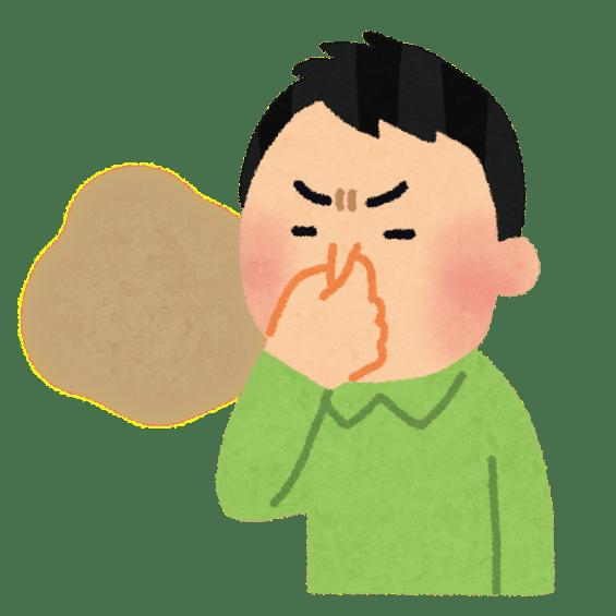 臭いをとる方法
