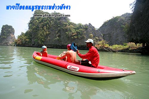 seacanoe-phang-nga17