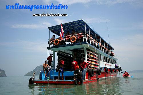 seacanoe-phang-nga23