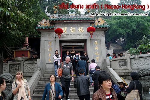 macao-hongkong57