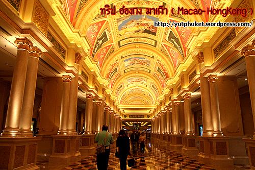 macao-hongkong69