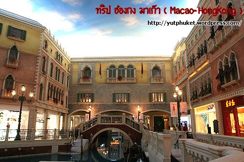 macao-hongkong701
