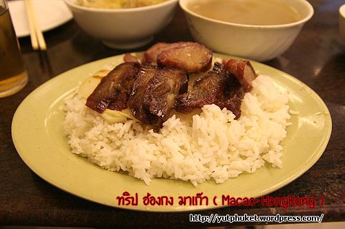 macao-hongkong81