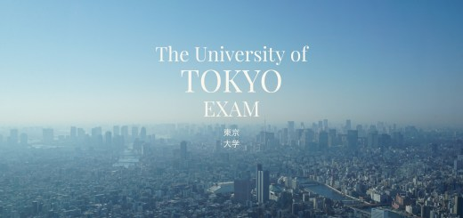 Tokyo University Linear Algebra Exam Problems and Solutions