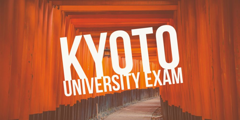 Kyoto University Exam problems and solutions in mathematrics