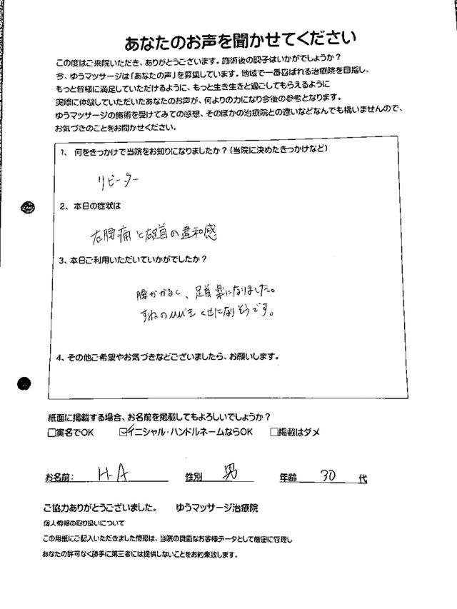 2017.05.18穐山弘明