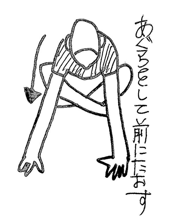 IMG_5382