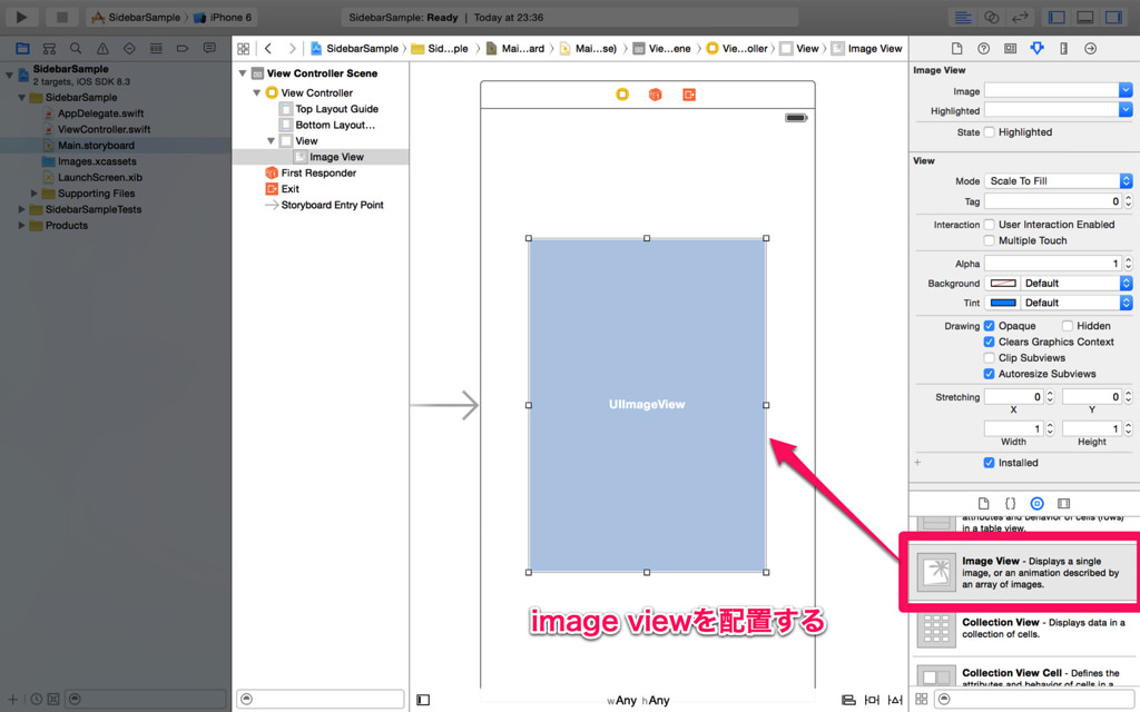 imageView配置
