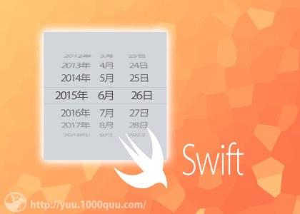 UIDatePickerに値を設定する方法のアイキャッチ画像