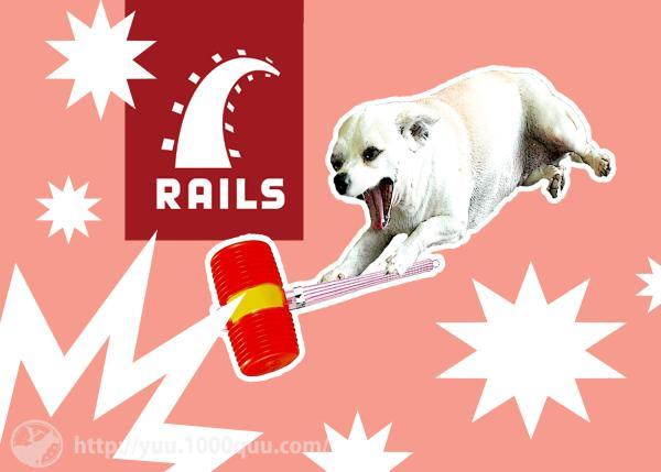 Railsでdestroyを使う記事のアイキャッチ画像
