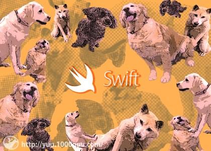 Swiftで乱数を簡単に作る記事のアイキャッチ画像