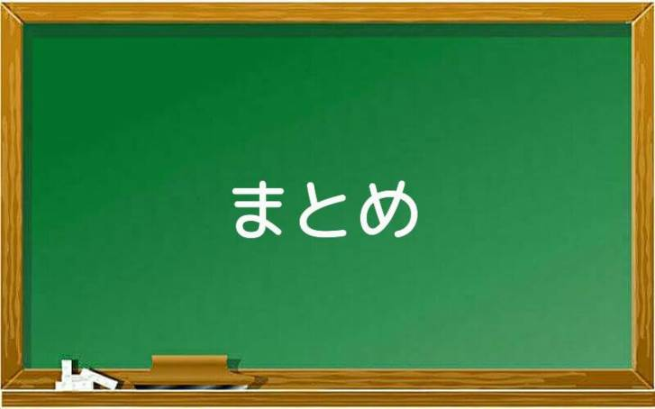 ジャニヲタのメルカリ副業まとめ