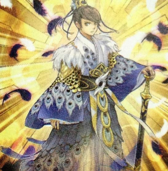 "<mg src=""yugioh.jpg"" alt=""霊魂鳥神-彦孔雀""/>"